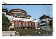 Chongqing Opera Carry-all Pouch