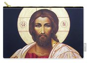 Christ The Teacher Carry-all Pouch