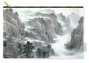 Clouds And Mountains Carry-all Pouch