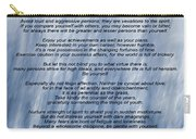 Desiderata - Blue Carry-all Pouch