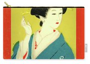 Designer Series Japanese Matchbox Label 128 Carry-all Pouch