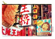 Downtown Osaka Japan  Carry-all Pouch