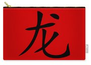 Dragon In Black Hanzi Carry-all Pouch