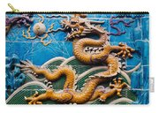Dragon Wall Carry-all Pouch