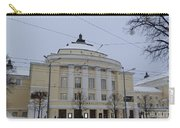 Estonia National Opera Carry-all Pouch