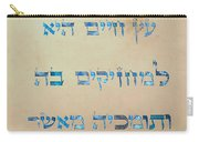 Ets Chayim-proverbs 3-18 Carry-all Pouch