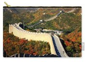 Fall Foliage At The Great Wall Carry-all Pouch