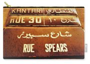 Famous Rue Spears In Beirut  Carry-all Pouch
