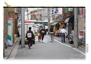 Gion District Street Scene Kyoto Japan Carry-all Pouch