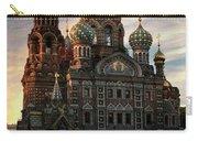 Golden Church Carry-all Pouch