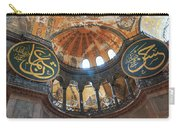 Hagia Sophia Dome Carry-all Pouch