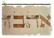 Hebrew Calligraphy-ahava Carry-all Pouch