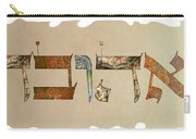 Hebrew Calligraphy-ahuva Carry-all Pouch