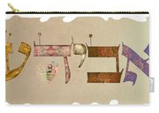 Hebrew Calligraphy-avida Carry-all Pouch