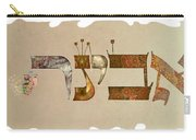 Hebrew Calligraphy-aviner Carry-all Pouch