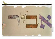 Hebrew Calligraphy-avir Carry-all Pouch