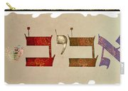 Hebrew Calligraphy-aviv Carry-all Pouch