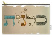Hebrew Calligraphy- Calanit Carry-all Pouch