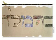 Hebrew Calligraphy- Carmela Carry-all Pouch