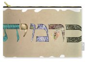 Hebrew Calligraphy- Carmit Carry-all Pouch
