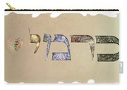 Hebrew Calligraphy- Carmy Carry-all Pouch