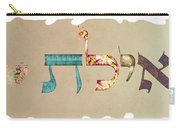 Hebrew Calligraphy- Eilat Carry-all Pouch