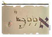 Hebrew Calligraphy- Eyal Carry-all Pouch