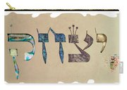 Hebrew Calligraphy- Isaac Carry-all Pouch