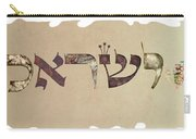 Hebrew Calligraphy- Israel Carry-all Pouch