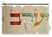 Hebrew Calligraphy- Jacob Carry-all Pouch