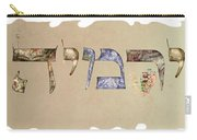 Hebrew Calligraphy- Jeremy Carry-all Pouch