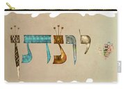 Hebrew Calligraphy- Jonatan Carry-all Pouch