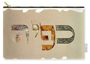 Hebrew Calligraphy- Kfir Carry-all Pouch