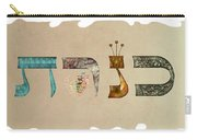 Hebrew Calligraphy- Kineret Carry-all Pouch
