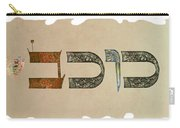 Hebrew Calligraphy- Kochav Carry-all Pouch