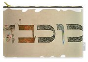 Hebrew Calligraphy- Kochava Carry-all Pouch