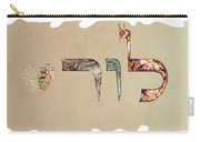 Hebrew Calligraphy- Laure Carry-all Pouch