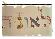 Hebrew Calligraphy- Leonid Carry-all Pouch
