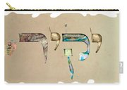 Hebrew Calligraphy- Yakir Carry-all Pouch