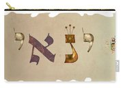 Hebrew Calligraphy- Yanay Carry-all Pouch