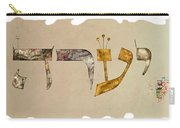 Hebrew Calligraphy- Yeara Carry-all Pouch