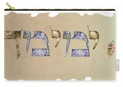 Hebrew Calligraphy- Yemima Carry-all Pouch