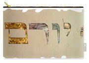 Hebrew Calligraphy- Yoram Carry-all Pouch