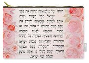 Hebrew Prayer For The Mikvah-ribono Shel Olam Carry-all Pouch