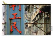 Hong Kong Sign 7 Carry-all Pouch