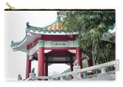 Hong Kong Temple Carry-all Pouch