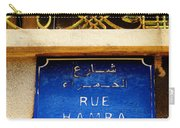 Iconic Rue Hamra In Beirut  Carry-all Pouch