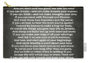 If Poem By Rudyard Kipling Carry-all Pouch