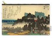 Ikegami No Bansho - Evening Bell At Ikegami Carry-all Pouch