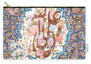 Imams Ali A.s Carry-all Pouch